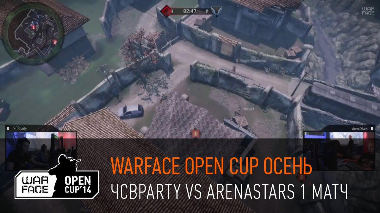 Open Cup Осень: ЧСВparty vs ArenaStars