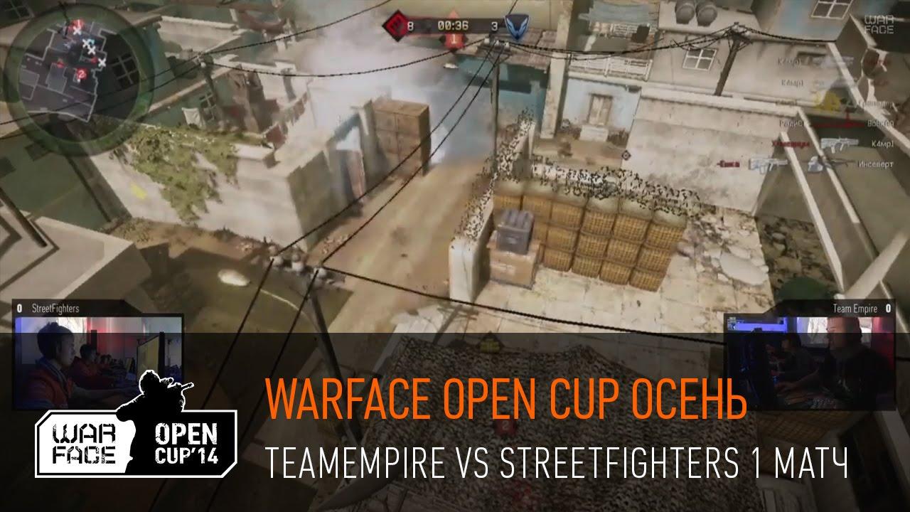 Open Cup Осень: TeamEmpire vs StreetFighters