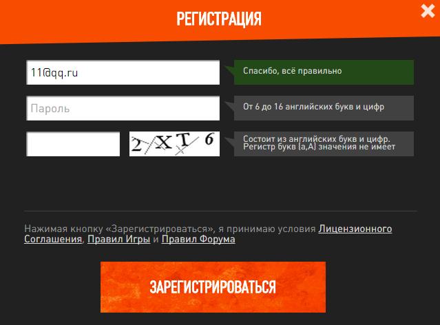 танки онлайн в контакте аккаунт